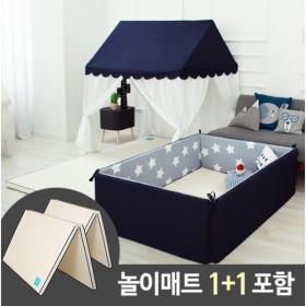 쁘띠메종 올인원 범퍼침대 솔리드 캐노피 네이비(XL)