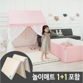 쁘띠메종  올인원 범퍼침대 솔리드 캐노피 핑크 (L)