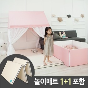 쁘띠메종  올인원 범퍼침대 솔리드 캐노피 핑크 (XL)