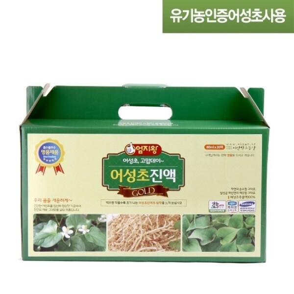 국내산 100  유기농 어성초 진액(80ml30포) / 무료배송 상품이미지