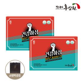 고려홍삼원 건강하삼 홍삼스틱 1+1/총60포 홍삼정스틱