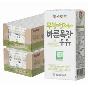 [파스퇴르]파스퇴르 무항생제 인증 바른목장 우유(190ml48입)/멸균우유