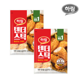하림 텐더스틱 1kg 2봉