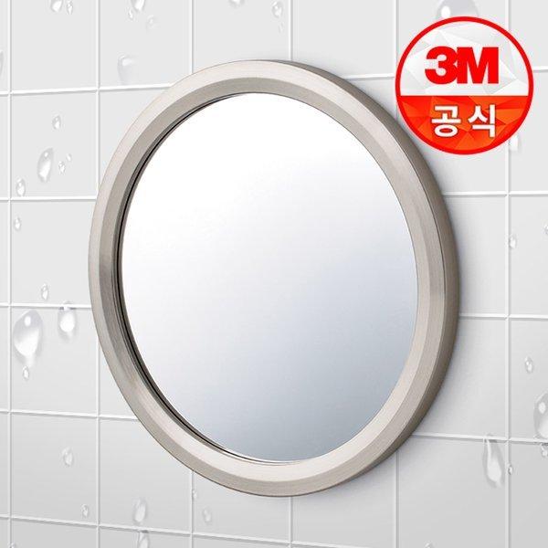 3M 코맨드 메탈 거울 욕실전용 벽걸이거울 -쓰리엠 상품이미지