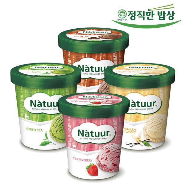나뚜루 파인트474ml 1+1 골라담기 아이스크림 디저트 상품이미지