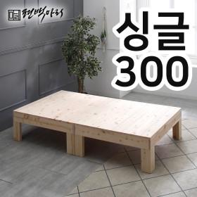 편백나무 무헤드 평상 싱글침대S-101-N 높이 300