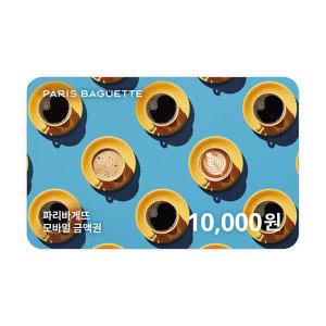 (파리바게뜨) NEW 모바일금액권 1만원권