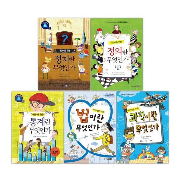 (34377) 스토리텔링 가치토론 교과서 시리즈 전5권 상품이미지