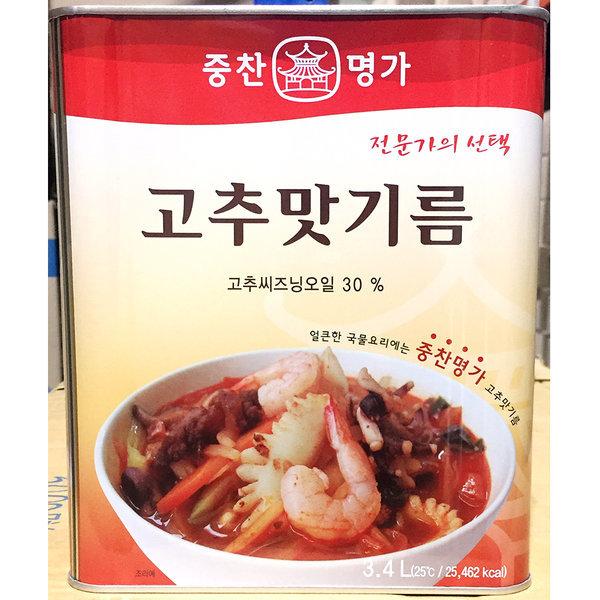 고추맛기름(중찬 3.4L)/캔/식당용/업소용/식당/고추기 상품이미지