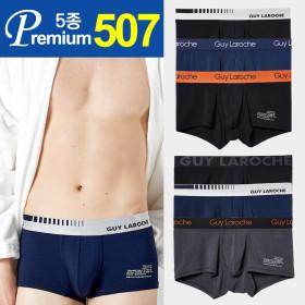 남성 남자 팬티 속옷 드로즈 5종+1 구정선물 한정특가