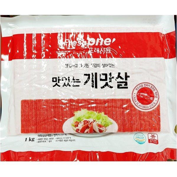 FO 게맛살 1K/오양맛살/간식세트/간식/맛살/안중근/집 상품이미지