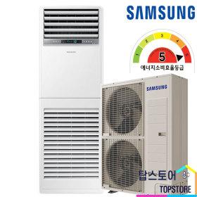 AP130RAPPBH1S 냉난방기 냉온풍기 기본설치무료 TS