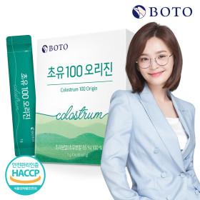 초유 단백질 분말 가루 스틱 오리진 60포 (2개월분)
