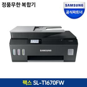 (JU) SL-T1670FW 정품무한 잉크젯 복합기 팩스 프린터