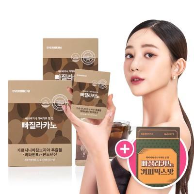 커피맛 빠질라카노 다이어트 1박스 28포