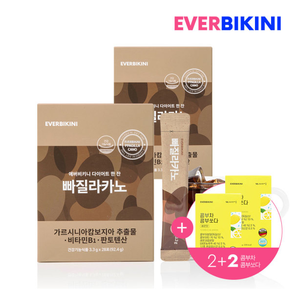 커피맛 빠질라카노 다이어트 1+1박스 총56포 상품이미지