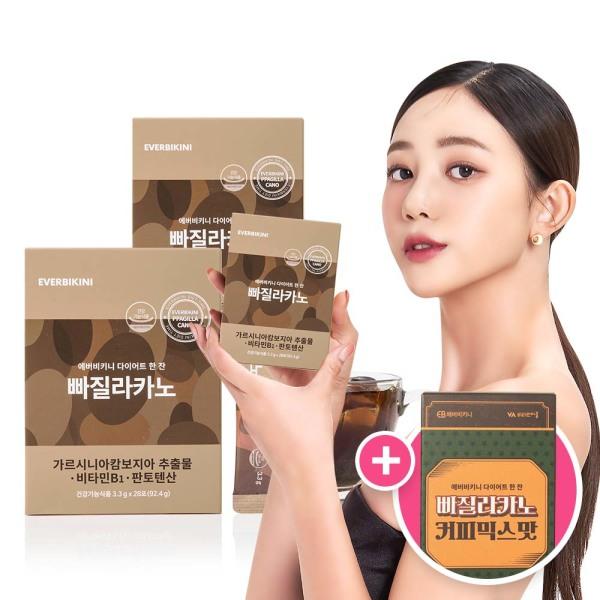 가르시니아 커피맛 다이어트 빠질라카노 1+1박스 56포 상품이미지