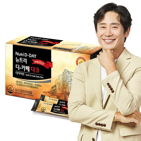 디카페 다이어트 다크 아메리카노맛 1박스 (90포) 상품이미지