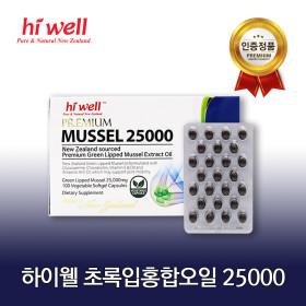 초록입홍합오일 25000 100캡슐 크릴오일함유