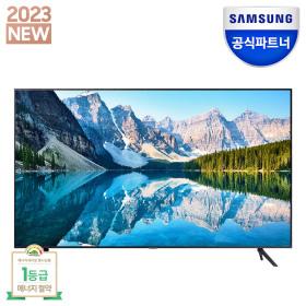 비즈니스TV 125cm UHD TV HDR10+ 스탠드형 무료설치