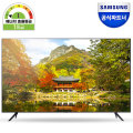 비즈니스TV 50인치 UHD TV HDR10+ 벽걸이형 무료설치