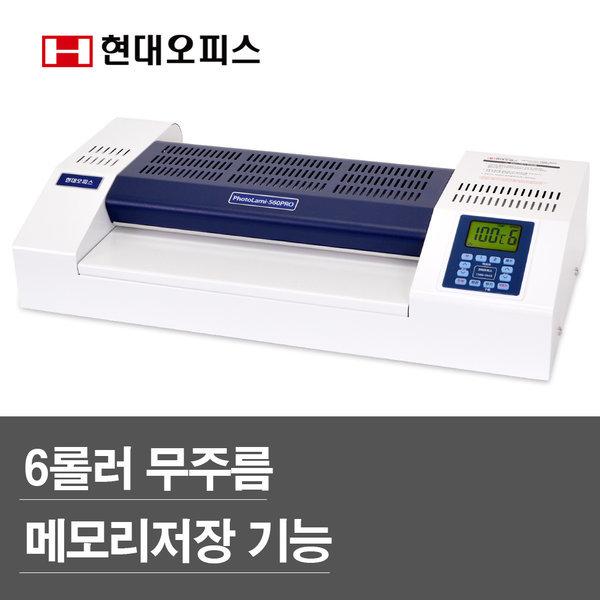 A3코팅기6종PL-A304/A504/350R6사무용코팅기/사은품 상품이미지