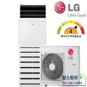 PW1103T2FR 냉난방기 냉온풍기 기본설치무료 TS