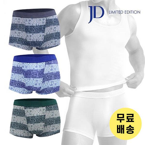 남성/드로즈/편안한/남자/팬티/올시즌/사계절/3종세트 상품이미지
