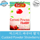 Custard Powder Strawberry 300g