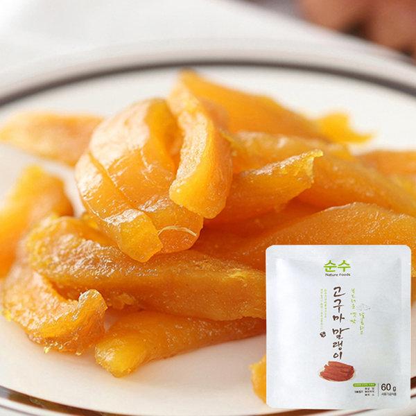 순수고구마 말랭이 10봉 무료배송 꿀숙성완료 한정특가 상품이미지