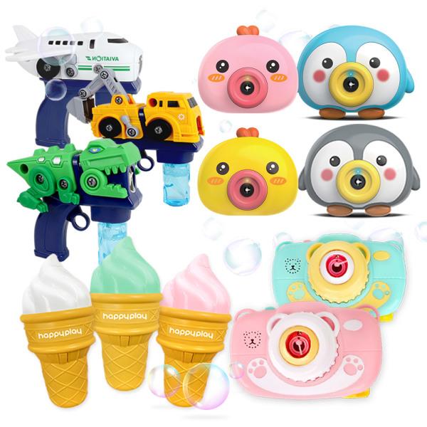 자동비눗방울 곰돌이카메라 핑크(사은품증정) 상품이미지