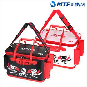 MTF VIP 거치식 하드 밑밥통 살림통 보조가방 40