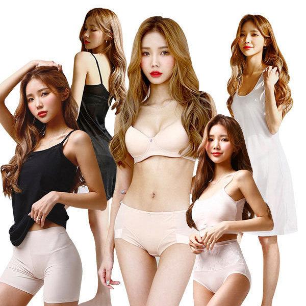여성속옷 인견 텐셀슬립 속바지 브라 팬티 나시 상품이미지