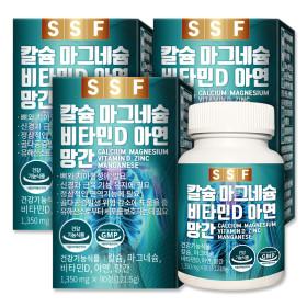 칼슘 마그네슘 비타민D 아연 6개월분X1350mg