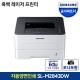 SL-M2843DW 레이저프린터 프린터기 / 양면무선 (SU)
