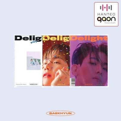 BAEK HYUN Delight 2nd Mini Album