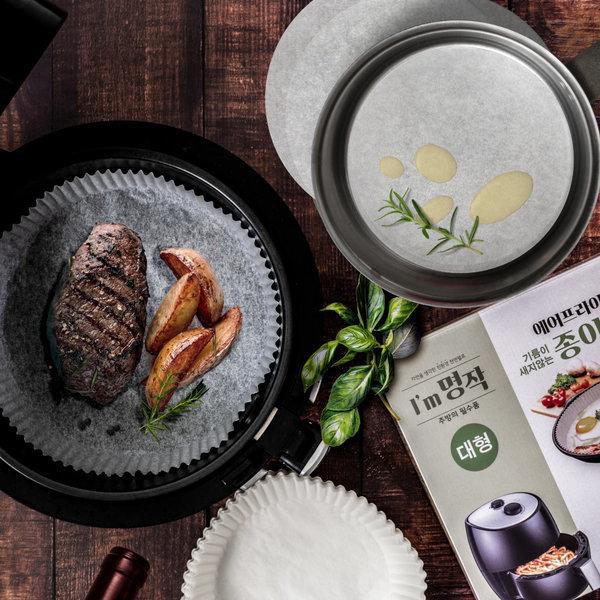 에어프라이어 종이호일-중형/원형 접시형 오븐 쿠킹 상품이미지