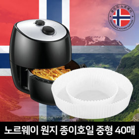 에어프라이어 종이호일-중형/원형 접시형 오븐 쿠킹