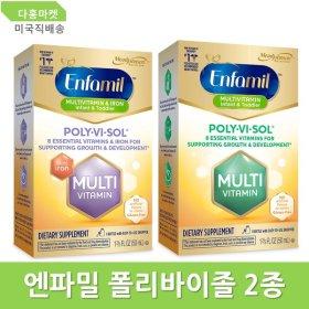 엔파밀 폴리바이졸 2종 철분포함 50ml 폴리비졸 총2개