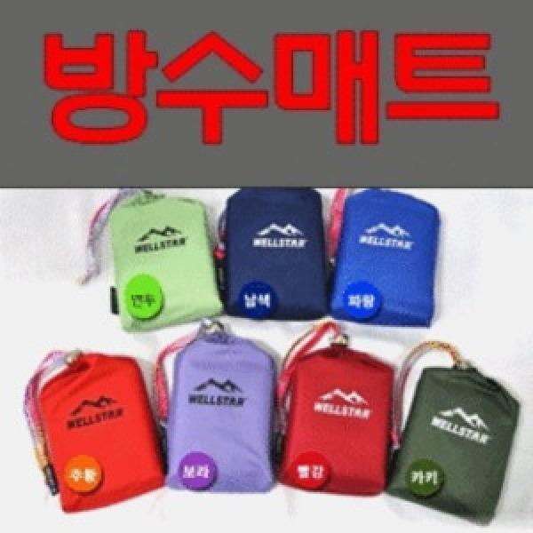 매트/방수매트/방수돗자리/야외매트/돗자리/낚시용품 상품이미지