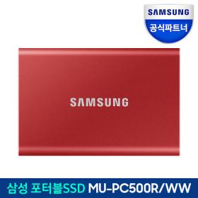 포터블 외장SSD T7 500GB 메탈릭레드