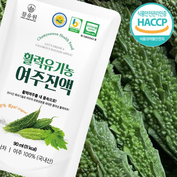 친환경 무농약 여주진액 여주즙 100포 40~30% 할인 상품이미지