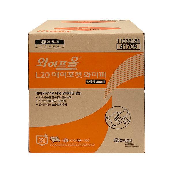 41709 L20 에어포켓 산업와이퍼 청소포 절약형 300매 상품이미지