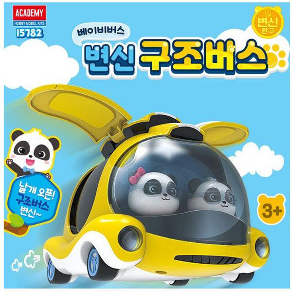 베이비버스 변신구조버스  /모음 상품이미지