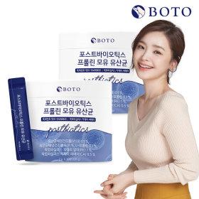 Postbiotics Proline Breast Milk Lactobacillus 60 Sticks 2 Boxes