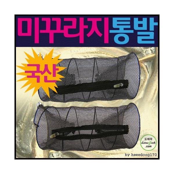 미꾸라지 통발 (소) 국산 민물 어구 어망 낚시 상품이미지