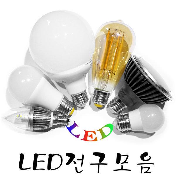LED 전구 볼전구 PAR30 촛대구 미니 에디슨 스틱 전구 상품이미지