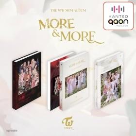 (특전종료) 트와이스 (TWICE) - MORE   MORE (미니앨범 9집)