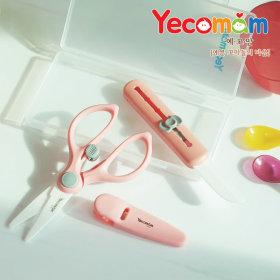 이유식 세라믹 칼 가위 주방가위 캠핑용품 핑크