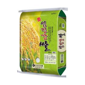 신동진섬진강쌀20kg 2019농협햅쌀/당일도정/박스포장